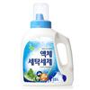 N하이리빙액체세탁세제(일반용)