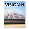 Vision H 2018 3+4월호