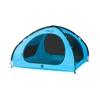 블랍 텐트 블루