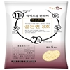 2018년산 골드퀸쌀5kg(현미)
