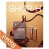Shop H 2018-2019 vol.3 우편전용