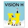 Vision H 2019 5+6월호