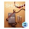 ShopH2018-2019 VOL.3-1 우편