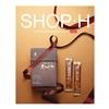Shop H 2018-2019 vol.3 증보판
