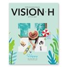 Vision H 2019 7+8월호